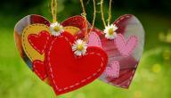 إذا أردت الحبّ فتعلّم الاهتمام أولا