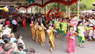 العيد في ماليزيا