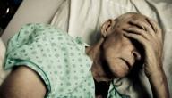 أعراض أمراض الجهاز التناسلي الذكري