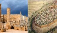 أقدم مدينة مسورة في العالم