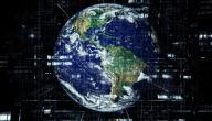 آثار العولمة الإيجابية والسلبية