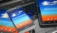 أفضل 10 هواتف في العالم
