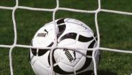 السيطرة على الكرة
