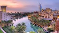 السياحة في الخليج العربي
