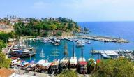 السفر للشمال التركي