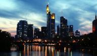 السفر إلى فرانكفورت
