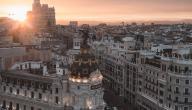السفر إلى مدينة برشلونة