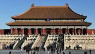 السياحة في بكين الصين