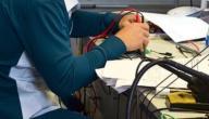 إرشادات استخدام الكهرباء