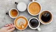 أضرار قهوة وفوائدها