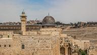 أول من بنى المسجد الأقصى