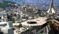 أكبر مدينة في المغرب من حيث المساحة