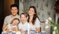 بحث حول الأسرة
