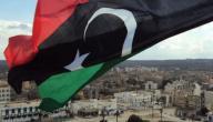 السفر إلى ليبيا للعمل
