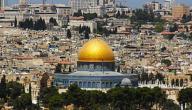 أول من سكن فلسطين
