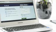 كيفية استرجاع فيسبوك