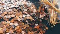 كيفية صنع حصالة نقود