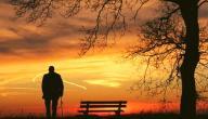 أسباب الحزن بدون سبب