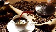 أول من شرب القهوة