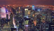 أجمل مدينة في العالم 2013