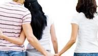 أسباب الخيانة الزوجية في علم النفس