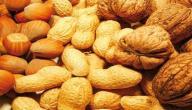 أسباب الدهون الثلاثية وعلاجها