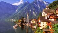 أين تقع النمسا