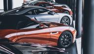 أجمل أنواع سيارات