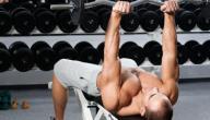 افضل التمارين لبناء العضلات