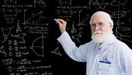 اسم عالم رياضيات
