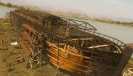 أين توجد سفينة نوح عليه السلام؟