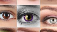 اعرف شخصيتك من خلال لون عيونك