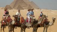 أهمية السياحة في مصر وأنواعها