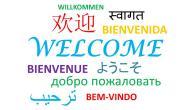 أفضل اللغات للتعلم