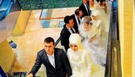 فوائد الزواج المبكر للرجل