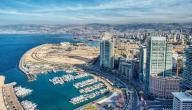 كم تبلغ مساحة لبنان