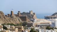كم تبلغ مساحة سلطنة عمان