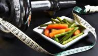 رجيم حرق الدهون المتراكمة