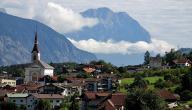 أفضل أماكن في النمسا