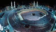 كم المسافة بين مكة والمدينة