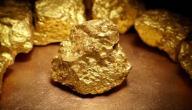 أين يوجد الذهب في الأرض
