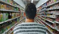 العوامل المؤثرة على سلوك المستهلك النهائي