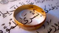 أجمل أسماء البنات في الإسلام
