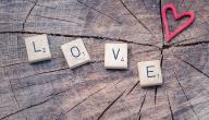 تاريخ يوم الحب