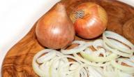 استخدام البصل لخفض الحرارة