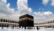 كم المسافه من الرياض الى مكة