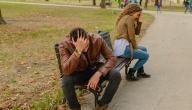أسباب الزواج الفاشل