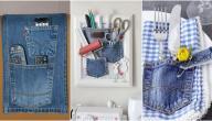 كيفية الاستفادة من الملابس القديمة