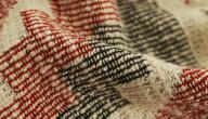بحث عن صناعة الغزل والنسيج