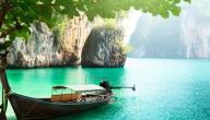 الجزر في تايلاند